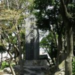 荒子城:前田利家が育った城 荒子城 【お城特集 日本の歴史】