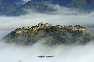 竹田城:赤松広秀が城主であった天空の城 竹田城【お城特集 日本の歴史】