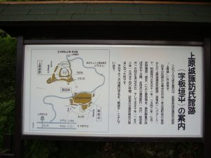 上原城:諏訪頼重ら名族諏訪氏が代々居城とした上原城 【お城特集 日本の歴史】