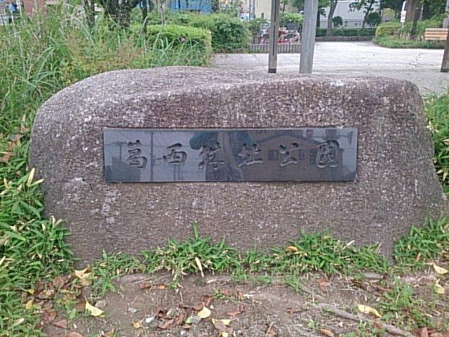 葛西城:奥州へ土着した葛西氏発祥の地 戦国時代には遠山綱景の城 葛西城【お城特集 日本の歴史】