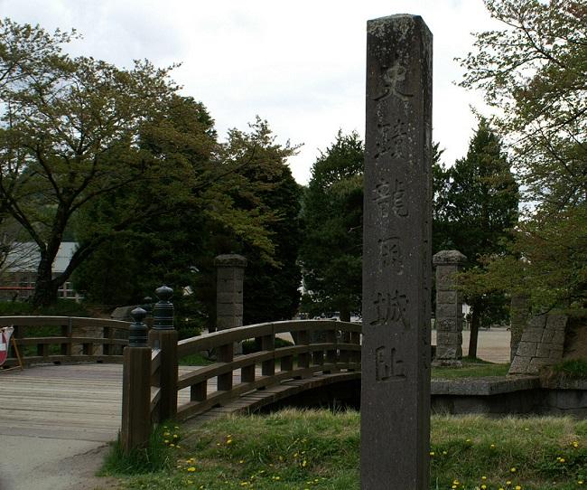 龍岡城(五稜郭):日本に二つある星形西洋式城郭の一つ龍岡五稜郭【お城特集 日本の歴史】