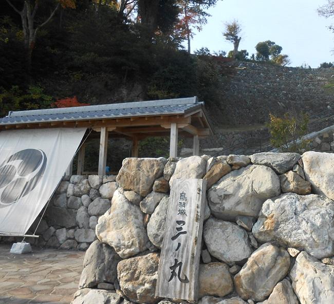 鳥羽城:九鬼嘉隆が志摩の国を統一し築城した戦国屈指の海城 鳥羽城【お城特集 日本の歴史】