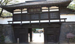 小諸城:国の重要文化財 懐古園の入り口三の門 小諸城【日本の歴史 お城特集】