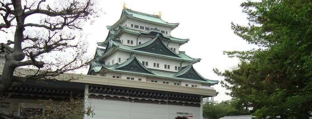 徳川家康に散財させられ続けた豊臣恩顧の大名達【日本の歴史ブログ】