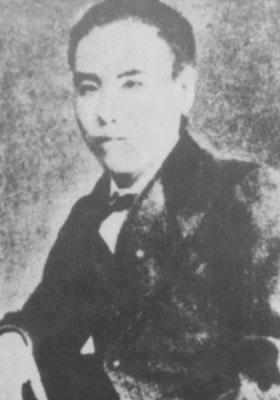 中江 兆民【土佐藩出身 海援隊士 幕末亀山社中】