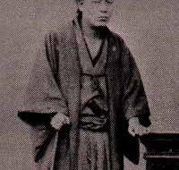 【海援隊士 幕末亀山社中】