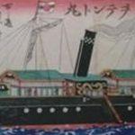丙寅丸【長州藩 バーク船 幕末軍艦】