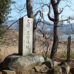 真壁城:佐竹義重の重臣で鬼真壁と呼ばれた真壁氏幹が城主の真壁城【お城特集 日本の歴史】