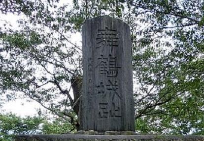 村上城(本庄城):上杉謙信に反旗を翻した本庄繁長の居城 村上城(本庄城)【お城特集 日本の歴史】