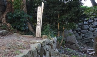 小浜城:一色氏が統治した後瀬山城に変わり京極高次が築城した小浜城【お城特集 日本の歴史】