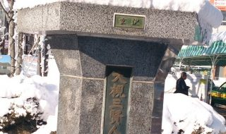 大槻沢玄:杉田玄白・前野良沢の弟子にして一関藩の蘭学者 大槻沢玄【日本の歴史ブログ】