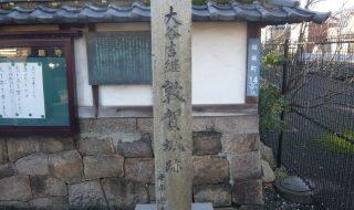 敦賀城:信長の側近 蜂屋頼隆が拝領しその後大谷吉継が城主となる 敦賀城【お城特集 日本の歴史】