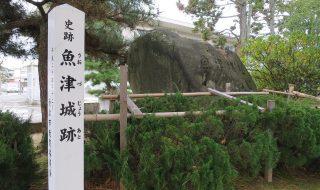 魚津城:椎名康胤が上杉謙信に離反して落城した松倉城の支城 魚津城【お城特集 日本の歴史】