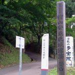 檜山城/アクセス・場所・地図 安東実季が湊城へ移るまで安東氏が拠点にしていた檜山城【お城特集 日本の歴史】