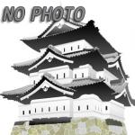 東方藩/戸田家1万石:戸田康長【幕末維新写真館】