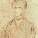 印藤聿 宛 坂本龍馬の手紙 原書と現代文翻訳
