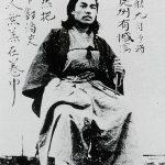 高松太郎 宛 坂本龍馬の手紙 原書と現代文翻訳