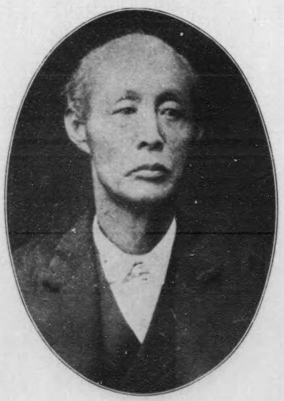 渡辺弥久馬 宛 坂本龍馬の手紙 原書と現代文翻訳