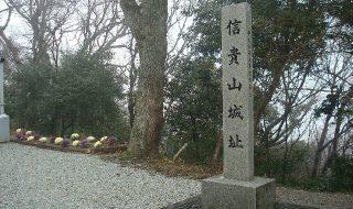 織田信長から2回にわたり離反した経歴を持つ松永久秀の最後とは