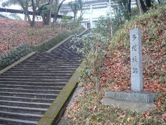 松永久秀の多門山城
