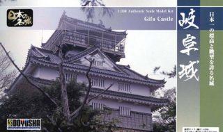 岐阜城(1/350)日本の名城プラモデル スタンダード版(旧稲葉山城)