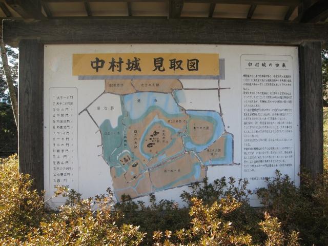 中村城:公家の一条家が京都から下向して戦国大名へ 一条兼定の居城 土佐中村城【お城特集 日本の歴史】