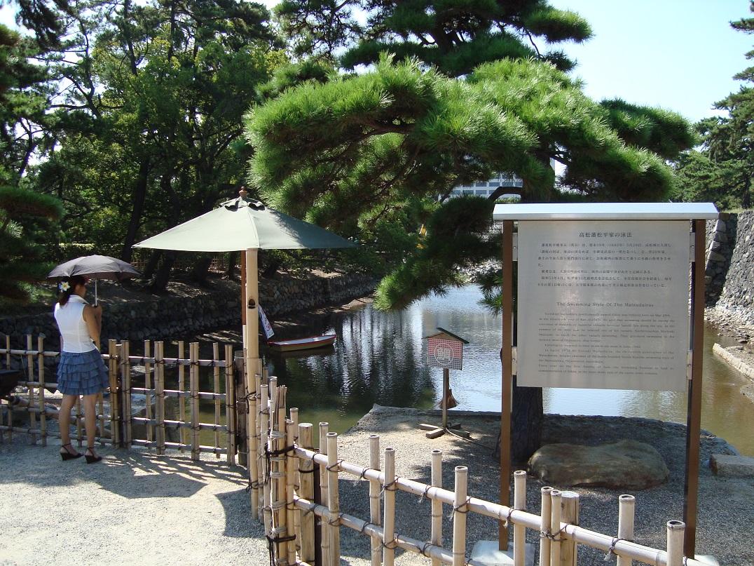 高松城:日本最大の海城 生駒親正・松平家が居城とした日本100名城 高松城【お城特集 日本の歴史】