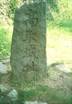 高取城:日本三大山城の一つ植村家政が配領 幕末には吉村虎太郎ら天誅組から攻撃を受けた高取城【お城特集 日本の歴史】