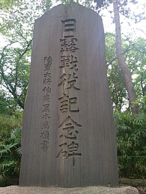 蕨城:足利の氏一門渋川義行が築城したとされる蕨城【お城特集 日本の歴史】