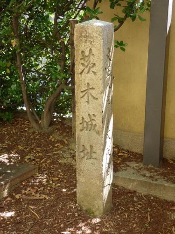 茨木城:猛将中川清秀は賤ヶ岳の戦いで戦死 中川家が治めた茨木城【お城特集 日本の歴史】