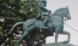 関ヶ原の戦いの戦闘に参加しなくても出世した男 山内一豊【日本の歴史ブログ】
