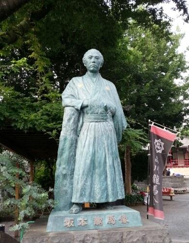 坂本龍馬像(立会川):土佐藩邸跡に建立された坂本龍馬像【史跡 日本の歴史】