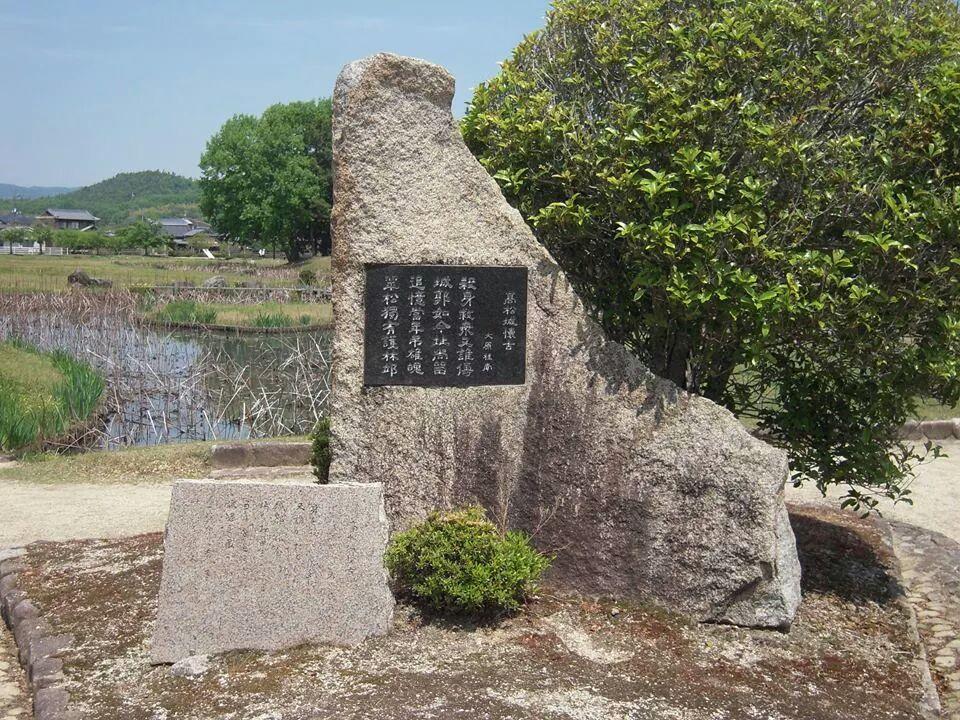 備中高松城:羽柴秀吉による大規模な水攻め 清水宗治の居城 備中高松城【お城特集 日本の歴史】