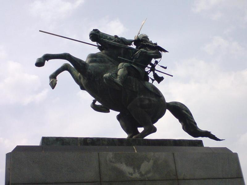 最上義光/戦国時代に山形城を拠...