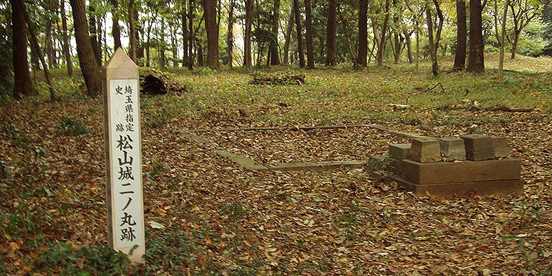 武蔵松山城/アクセス・場所・地図河越城の落城により扇谷上杉朝定が本城にした武蔵松山城【お城特集 日本の歴史】