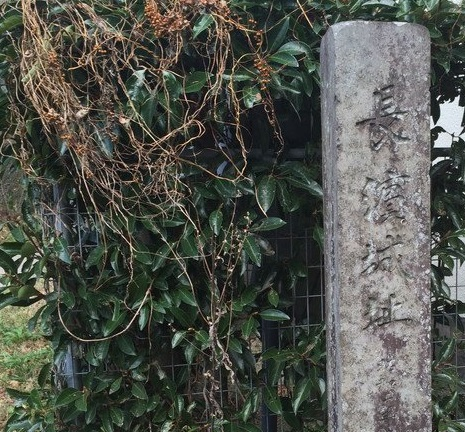 長浜城(伊豆)/アクセス・場所・地図 豊臣秀吉の北条征伐では戦わずして落城した北条水軍の居城 長浜城【お城特集 日本の歴史】