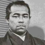 後藤象二郎 宛 坂本龍馬の手紙 原書と現代文翻訳