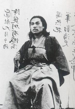 坂本清次郎 - JapaneseClass.jp