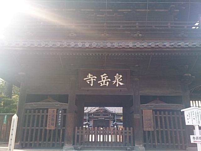 泉岳寺:浅野内匠頭以下赤穂浪士47名が眠る東京都港区の泉岳寺