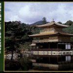 金閣寺(ゴールドメッキ版 ディスプレイケース付 1/200)日本の伝統プラモデル NG12