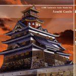 安土城(1/360)日本の名城プラモデル スタンダード版