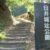 臼井城/アクセス・場所・地図 戦国期に臼井氏から原氏へと城主が変わり北条征伐の際に落城した臼井城【お城特集 日本の歴史】